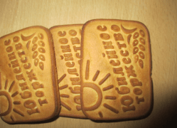 Картинка: Печенье
