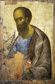 Картинка: Апостол Павел
