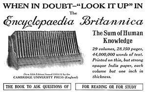 Картинка: Encyclopaedia Britannica