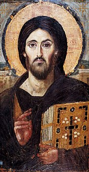 Картинка: Иисус Христос