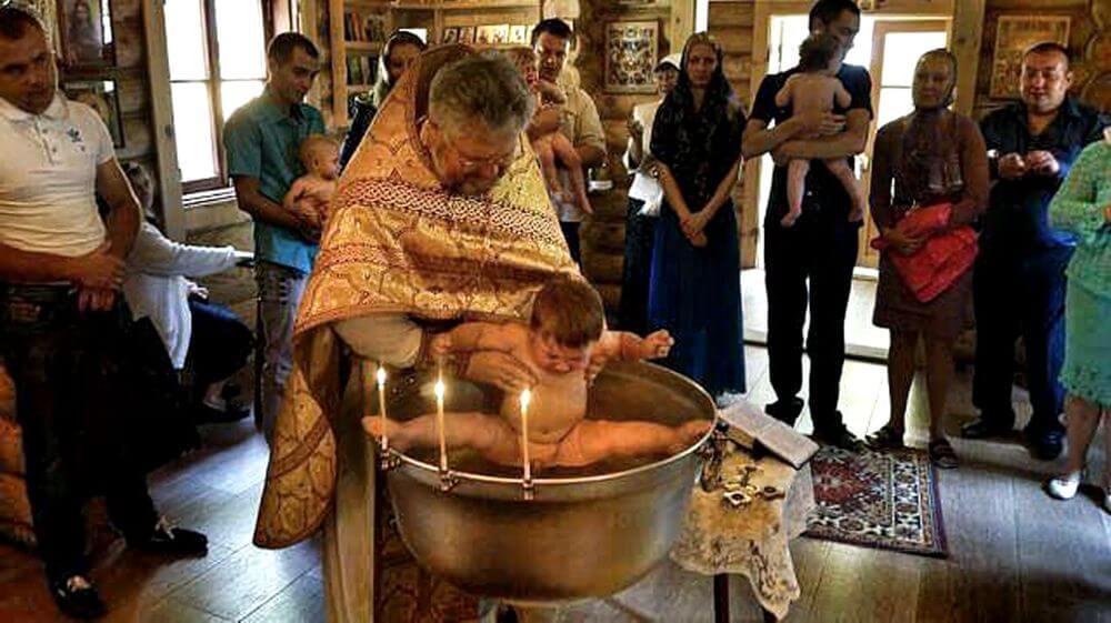 Картинка: Крещение