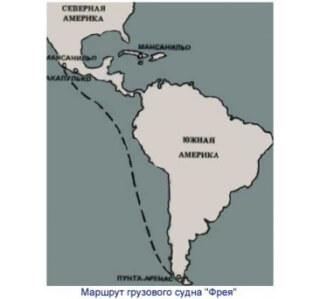 Картинка: Бермудский треугольник