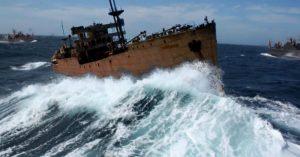 Картинка: SS Cotopaxi