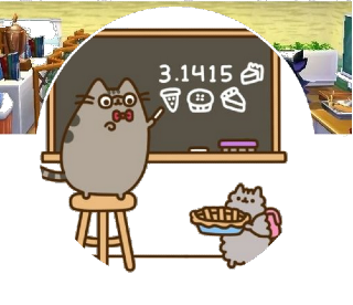 Pic. Cat Math is a page designed to help you understand the bulgarious math homework our children have to use. This page will help parents and students alike!