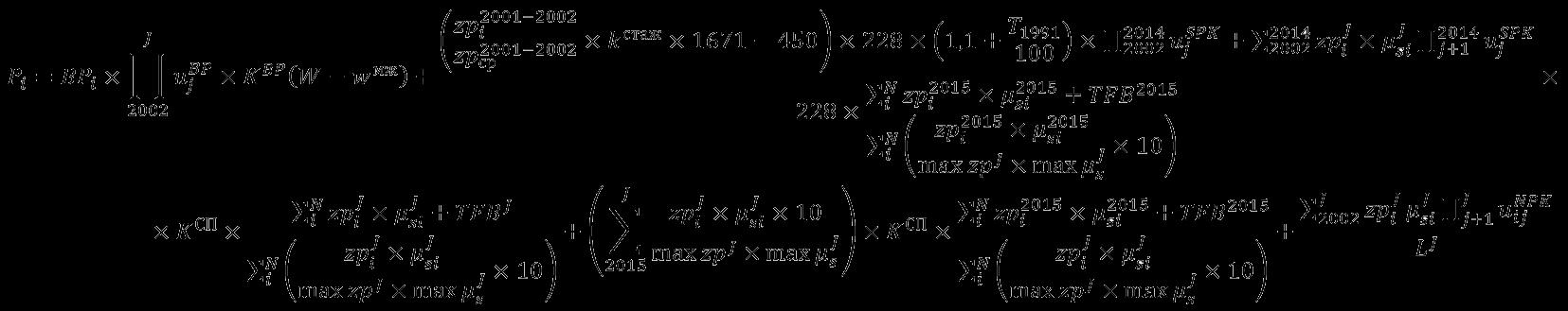Картинка: Общая формула расчета пенсии