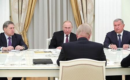 Картинка: Путиномика